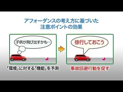 B 6 交通安全教育